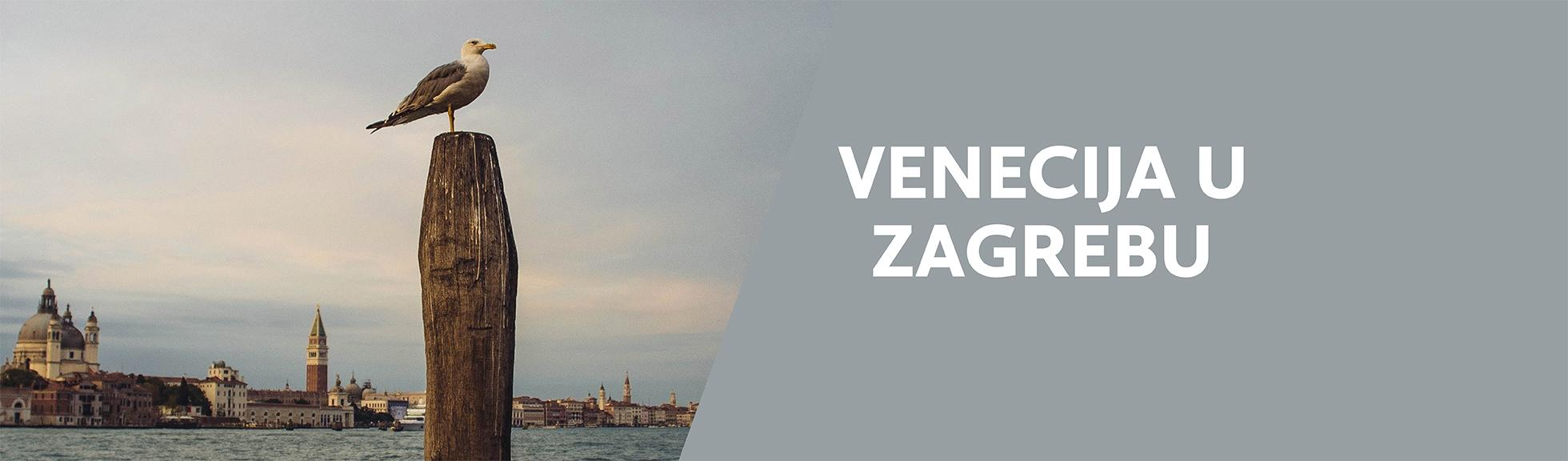 Venecija u kinu Europa